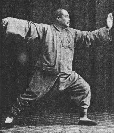 Yang Chen Fu