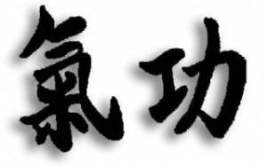 ideogrammi_qi_-gong-320x200